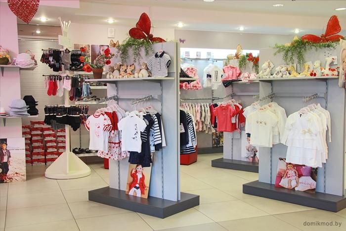 Детские Магазины Одежды